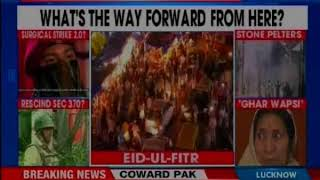 Pakistan fears pandit 'ghar wapsi'; what's the way forward from here? - NEWSXLIVE