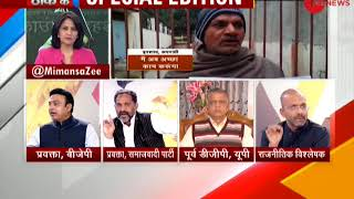 Taal Thok Ke: Silencing the opposition; Why criminals are on surrender spree in UP? Special Debate - ZEENEWS