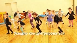 Школа детских танцев Пластилин в Ульяновске