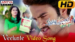 Veelunte Full Video Song    Krishnamma Kalipindi Iddarini  Video Songs    Sudheer Babu, Nanditha Raj - ADITYAMUSIC