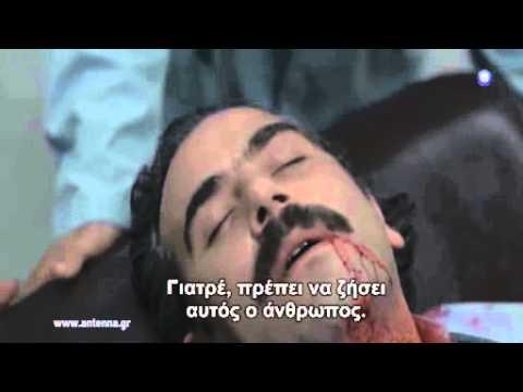 Karadayi 2os Κυκλος Trailer ANT1