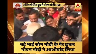 Gujarat Elections: PM Modi shakes hands with Divyang amid huge number of people in Sabarma - ABPNEWSTV