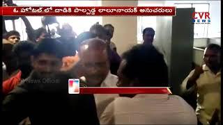 దేవరకొండ బీజేపీ అభ్యర్థి కళ్యాణ్ నాయక్ పై దాడి | High Tension at BJP Office Devarakonda Ticket Issue - CVRNEWSOFFICIAL