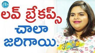 Vidyullekha Raman About Her Breakups || Anchor Komali Tho Kaburlu - IDREAMMOVIES