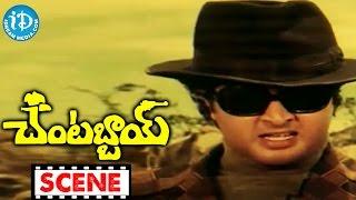 Chantabbai Movie Scenes - Chiranjeevi Fighting With Goons || Suhasini || Jandhyala - IDREAMMOVIES