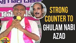 Harish Rao Strong Counter to Ghulam Nabi Azad | Harish Rao Speech | TRS News Updates | Mango News - MANGONEWS