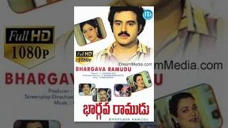Bhargava Ramudu - IDREAMMOVIES