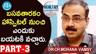 Chief Surgical Oncologist Dr Ch Mohana Vamsy Interview - Part #3 | Healthy Conversations With Anjali - IDREAMMOVIES