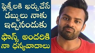 Sai Dharam Tej Kind Act For The Needy People | Sai Dharam Tej Helping Nature - TFPC