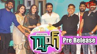 Gang Movie Pre Release Event | Suriya, Keerthy Suresh, Ramya Krishnan #Gang - TELUGUONE