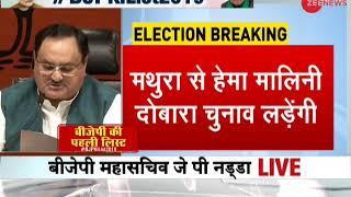 BJP's first list for Lok Sabha Polls: Why Amit Shah was picked for Gandhinagar - ZEENEWS
