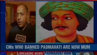Padmaavat Issue: Chief ministers' who banned Padmavat are now mum, will reason win or rants? - NEWSXLIVE