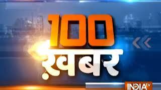 News 100 | 22nd January, 2018 | 8:00 PM - INDIATV
