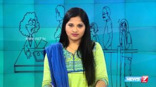 "Ungal Kelvi Engal Bathil 19-10-2015 ""Aadhar Card: how to get it ?"" – NEWS 7 TAMIL Show"