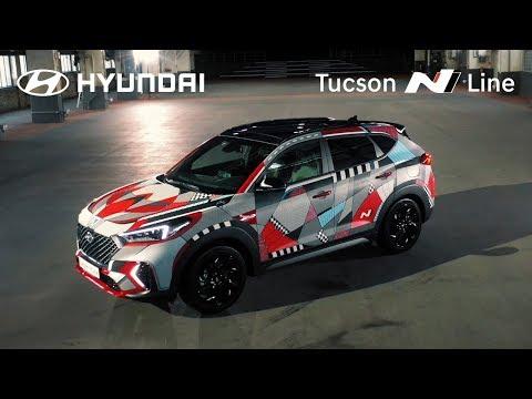 Autoperiskop.cz  – Výjimečný pohled na auta - Hyundai Tucson N Line jako umělecké dílo