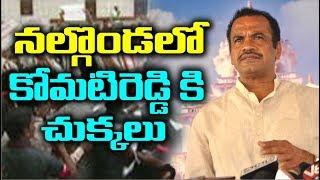 Analysis On Komatireddy Venkat Reddy Defeat In Nalgonda Constituency | PPM | iNews - INEWS