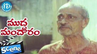 Mudda Manadaram Movie Scenes - Annapurna Comedy || Poornima || Pradeep || Narasinga Rao - IDREAMMOVIES