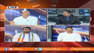 Debate On Chandrababu Response On Modi Comments in Lok Sabha | AP Special Status | iNews - INEWS
