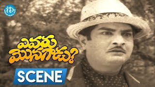Evaru Monagadu Movie Scenes - Kantha Rao Caught Satyanarayana Red-Handedly With Drugs || Kantha Rao - IDREAMMOVIES