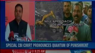 Former Jharkhand CM Madhu Koda and ex-coal secretary HC Gupta sentenced to 3 years imprisonment - NEWSXLIVE