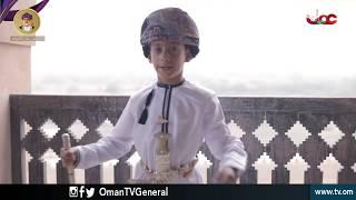 ولاء وعرفان