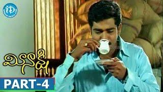 Meenakshi Full Movie Part 4 || Kamalini Mukherjee, Rajeev Kanakala || T Prabhakar || Prabhu - IDREAMMOVIES