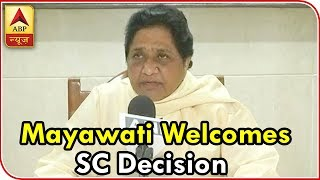 SC/ST reservation in promotion: BSP Chief Mayawati welcomes apex court's decision - ABPNEWSTV