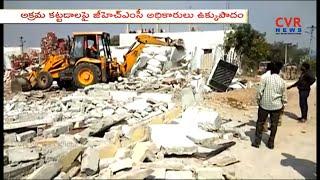 GHMC Officials Demolishing illegal Constructions in Ramanthapur | Hyderabad | CVR News - CVRNEWSOFFICIAL