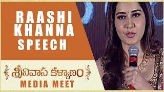 Raashi Khanna Speech - Srinivasa Kalyanam Media Meet - Nithiin, Raashi Khanna - DILRAJU