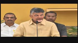Chandrababu Seeks Other Parties Support For No Confidence Motion Against Modi Govt | iNews - INEWS