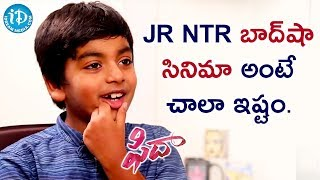 Jr NTR's Baadshah Is My Favorite Movie - Aryan || #Fidaa || Talking Movies With iDream - IDREAMMOVIES