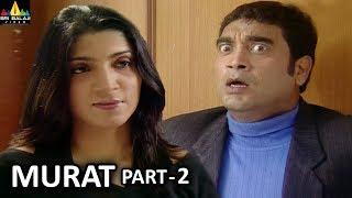 Horror Crime Story Murat Part - 2 | Aatma Ki Khaniyan | Sri Balaji Video - SRIBALAJIMOVIES