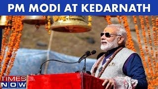 PM Narendra Modi Visits Kedarnath Shrine - TIMESNOWONLINE