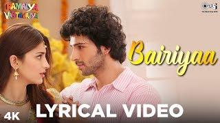 Bairiyaa Lyrical - Ramaiya Vastavaiya | Girish Kumar & Shruti Haasan | Aatif Aslam & Shreya Ghoshal - TIPSMUSIC