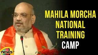 Amit Shah's speech at BJP Mahila Morcha National Training Camp in Ghaziabad   Mango News - MANGONEWS