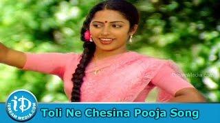 Toli Ne Chesina Pooja Phalamu Song - Muddula Mogudu Movie Songs - ANR - Sridevi - Suhasini - IDREAMMOVIES