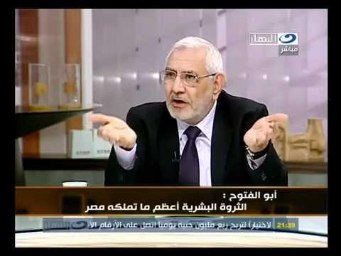 فيديو حلقة د.عبد المنعم أبوالفتوح على قناة النهار