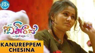 Dil Unna Raju Premalo Paddadu - Kanureppem Chesina Video Song || Pooja Suhasini || Vishnu Priyan - IDREAMMOVIES