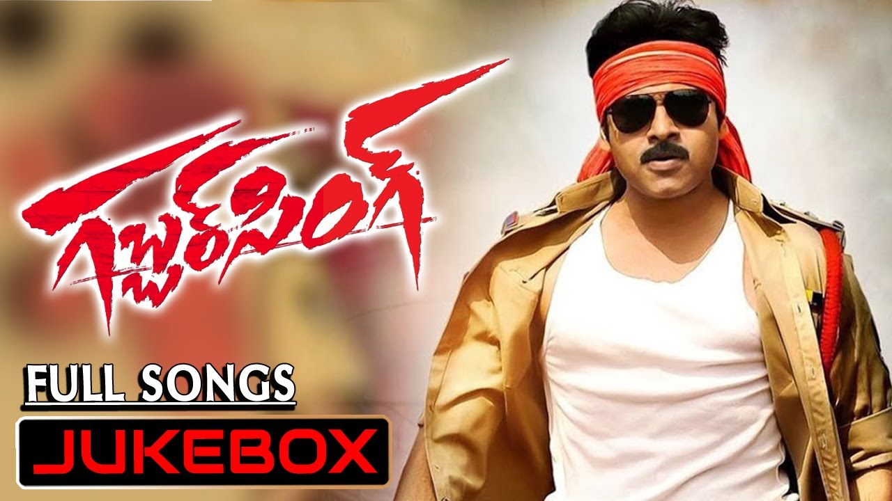 Listen to Gabbar Singh Telugu movie songs