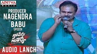 Mega Producer Naga Babu Emotional Speech @ Naa Peru Surya Na Illu India Audio Launch - ADITYAMUSIC