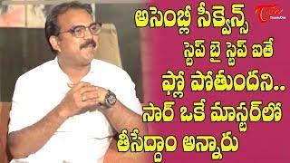 Mahesh Babu Bharat Ane Nenu Special Interview | Mahesh Babu, Koratala Siva | TeluguOne - TELUGUONE