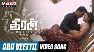 Oru Veettil Video Song || Theeran Adhigaaram Ondru Movie || Karthi, Rakul Preet || Ghibran - ADITYAMUSIC