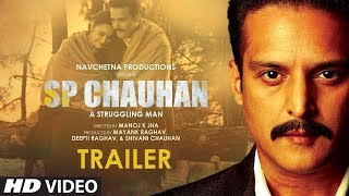 S P Chauhan Movie Trailer | S P Chauhan Film Trailer Review | Jimmy Sheirgill | Yuvika Chaudhary - ITVNEWSINDIA