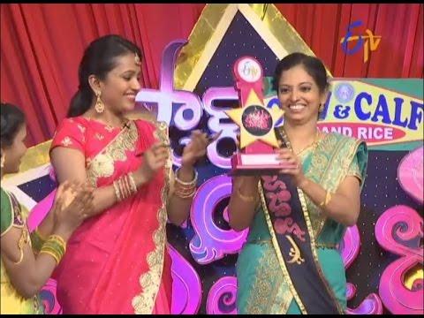 Star Mahila | 5th May 2017 | Full Episode | ETV Telugu | cinevedika.com