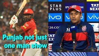 IPL 2018 | Punjab not just one man show, Mayank Agarwal on Gayle - IANSINDIA