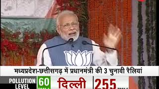 Prime Minister Narendra Modi slams Congress and speaks on Parivarvad - ZEENEWS