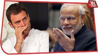 PM मोदी का कांग्रेस पर वार- पहले सियासी दलों को समझा जाता था दलाल - AAJTAKTV