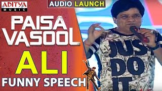Ali Funny Speech @ Paisa Vasool Audio Launch || Balakrishna || Puri Jagannadh || ShriyaSaran - ADITYAMUSIC