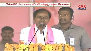 KCR Sensational Comments on Sonia Gandhi | KCR Election Campaign | - CVRNEWSOFFICIAL