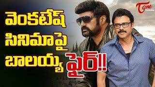 Balakrishna Fires on Venky Director..! - TeluguOne - TELUGUONE
